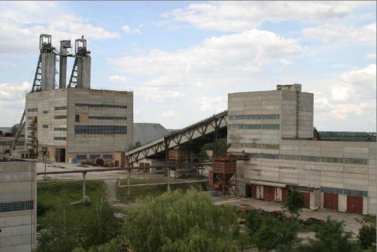 ГП «Восточный горно-обогатительный комбинат» Смолинская шахта