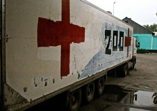 Доставка груза 200 в Россию из Украины