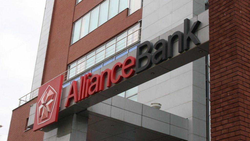 банк альянс