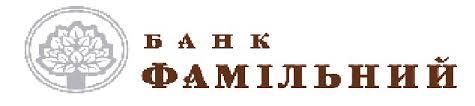 Банк Фамильный (Фамільний)
