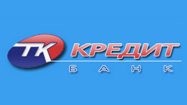 ТК Кредит Банк