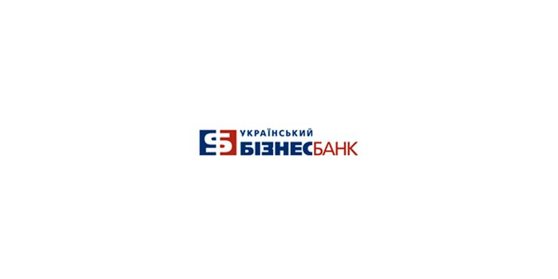Украинский БИЗНЕС БАНК
