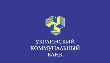 Укркоммунбанк